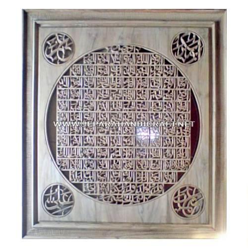 Jual Hiasan Dinding Kaligrafi Jati Asmaul Husna Jepara Murah
