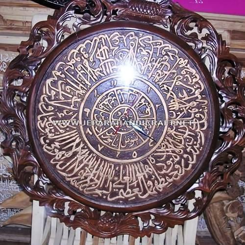 Jam Dinding Kaligrafi Ayat Kursi Jati Berkualitas