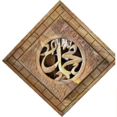 Jual Kaligrafi Jati Allah SWT & Muhammad SAW Jepara Murah