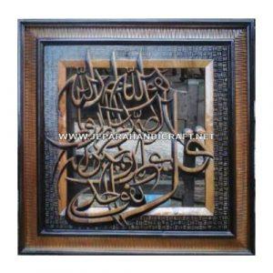 Kaligrafi Jati Al Ikhlas Terbaru