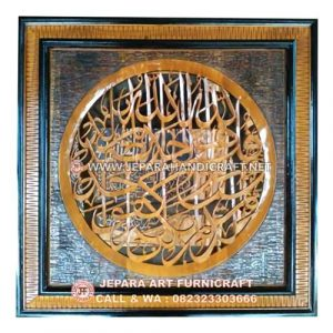 Jual Kaligrafi Jati Al Iklhlas Persegi Jepara Murah