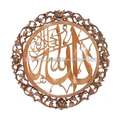Beli Kaligrafi Jati Allah Muhammad Ukir Mawar