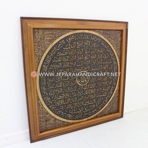 Promo Kaligrafi Jati Asmaul Husna Kotak Natural Terpercaya