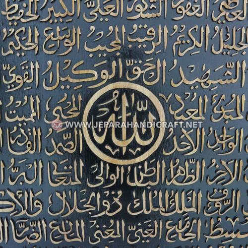 Promo Kaligrafi Jati Asmaul Husna Kotak Natural Terbaru