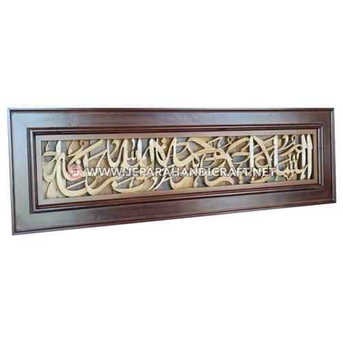 Promo Kaligrafi Jati Salam Ukir Jepara Berkualitas