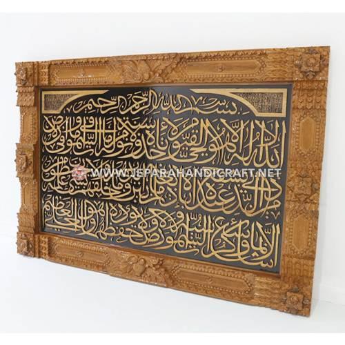 Beli Kaligrafi Jati Ayat Kursi Ukir Frame Gebyok Terbaru