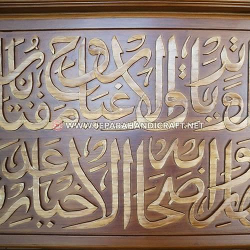 Jual Kaligrafi Jati Masjid Sholawat Nur Terpercaya