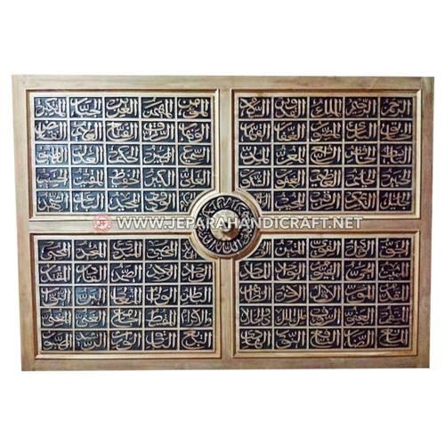 Jula Kaligrafi Jati Ukir Asmaul Husna Terbaru Murah