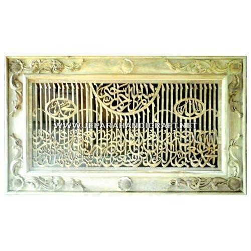 Jual Kaligrafi Jati Ukir Al Fatihah Jepara Frame Mawar Murah