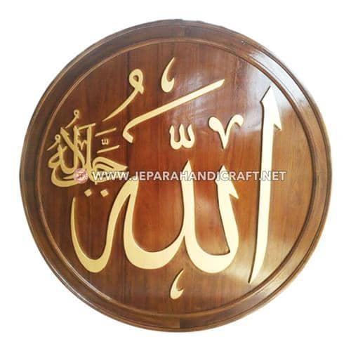 Beli Kaligrafi Jati Ukir Allah Muhamad Gold Terbaru