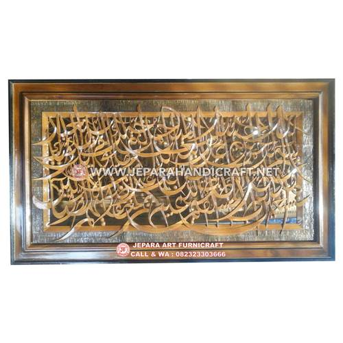 Jual Kaligrafi Jati Ukir Arab Al Fatihah Jepara Murah