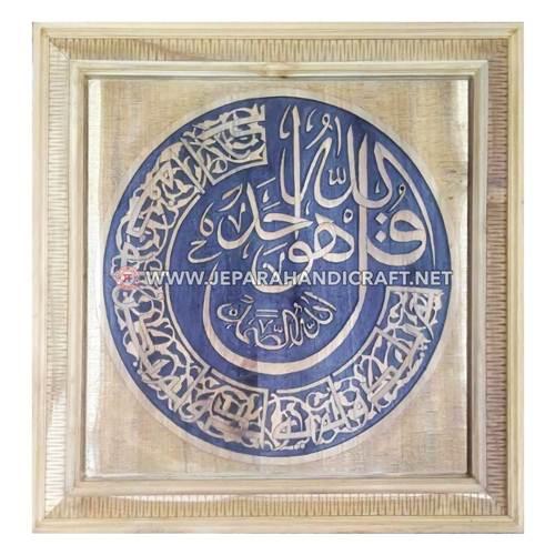 Jual Kaligrafi Jati Ukir Arab Al Ikhlas Harga Murah