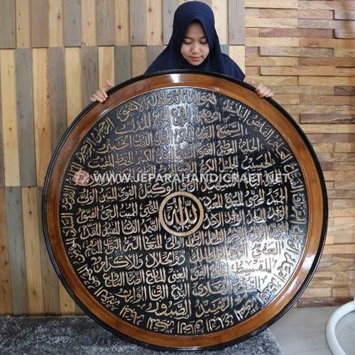 Beli Kaligrafi Jati Ukir Asmaul Husna Bulat Terbaru