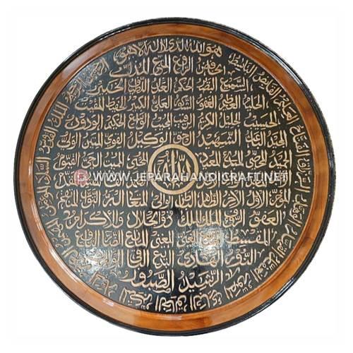 Jual Kaligrafi Jati Ukir Asmaul Husna Bulat Murah