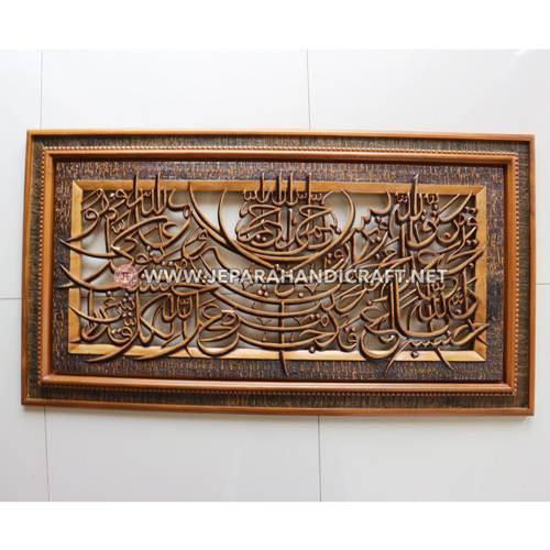 Beli Kaligrafi Dinding Jati Ukir 1000 Dinar