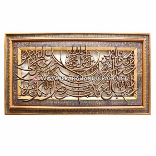 Jual Kaligrafi Jati Ukir Ayat Seribu Dinar Murah