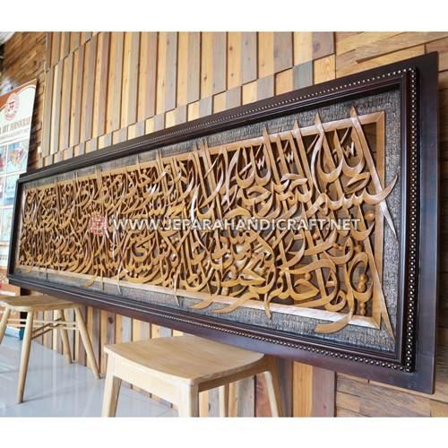 Cari Kaligrafi Jati Ukir Ayat Kursi Jepara Murah