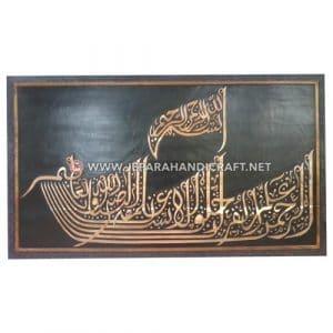 Jual Kaligrafi Jati Ukir Jepara Bentuk Kapal Terbaru Murah