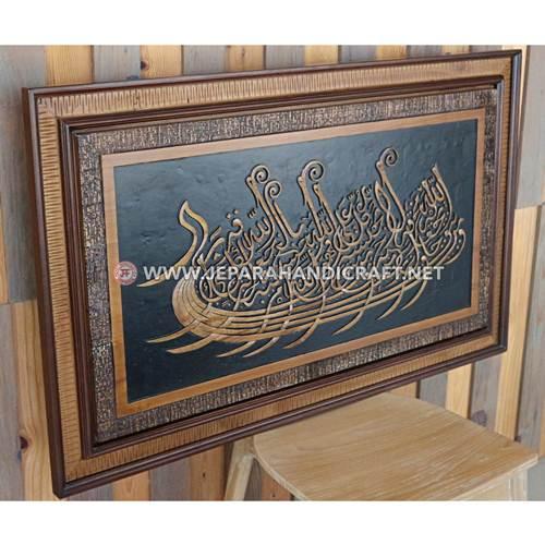 Beli Kaligrafi Jati Ukir Seribu Dinar Jepara Terbaru