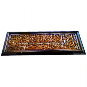 Jual Kaligrafi Jati Ukir Surat An Nuh Jepara Murah