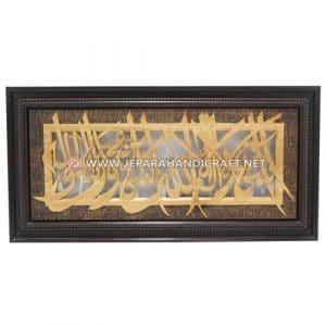 Jual Kaligrafi Jati Ukir Syahadat Jepara Murah