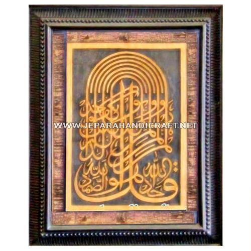 Jual Kaligrafi Kayu Jati Al Ikhlas Lengkung Murah