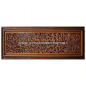 Jual Kaligrafi Kayu Jati Ayat Kursi 3 Dimensi Murah