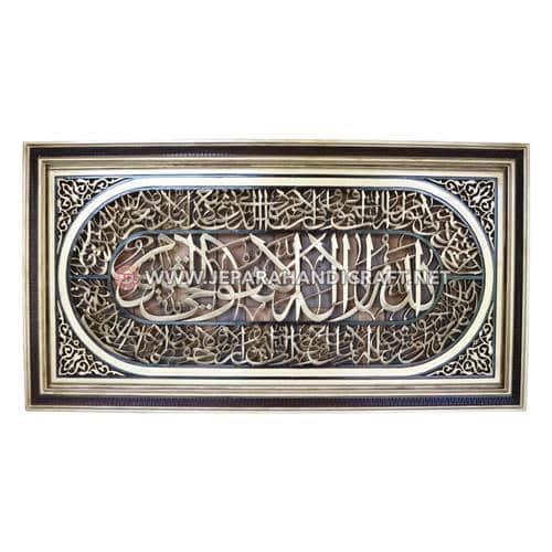 Jual Kaligrafi Kayu Jati Ukiran Ayat Kursi Gold Jepara Murah